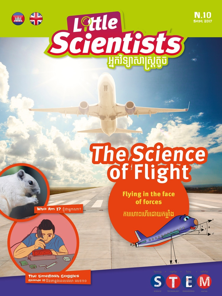 Nº 10 – The Science of flight