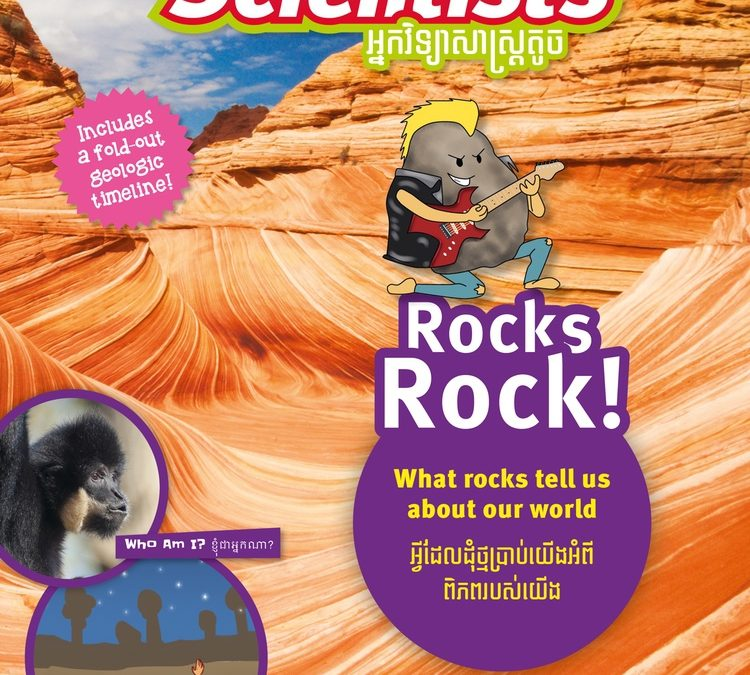 Nº 13 – Rocks rock!