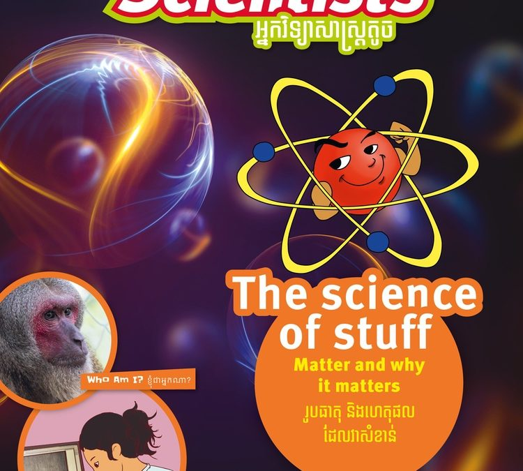 Nº 16 – The science of stuff