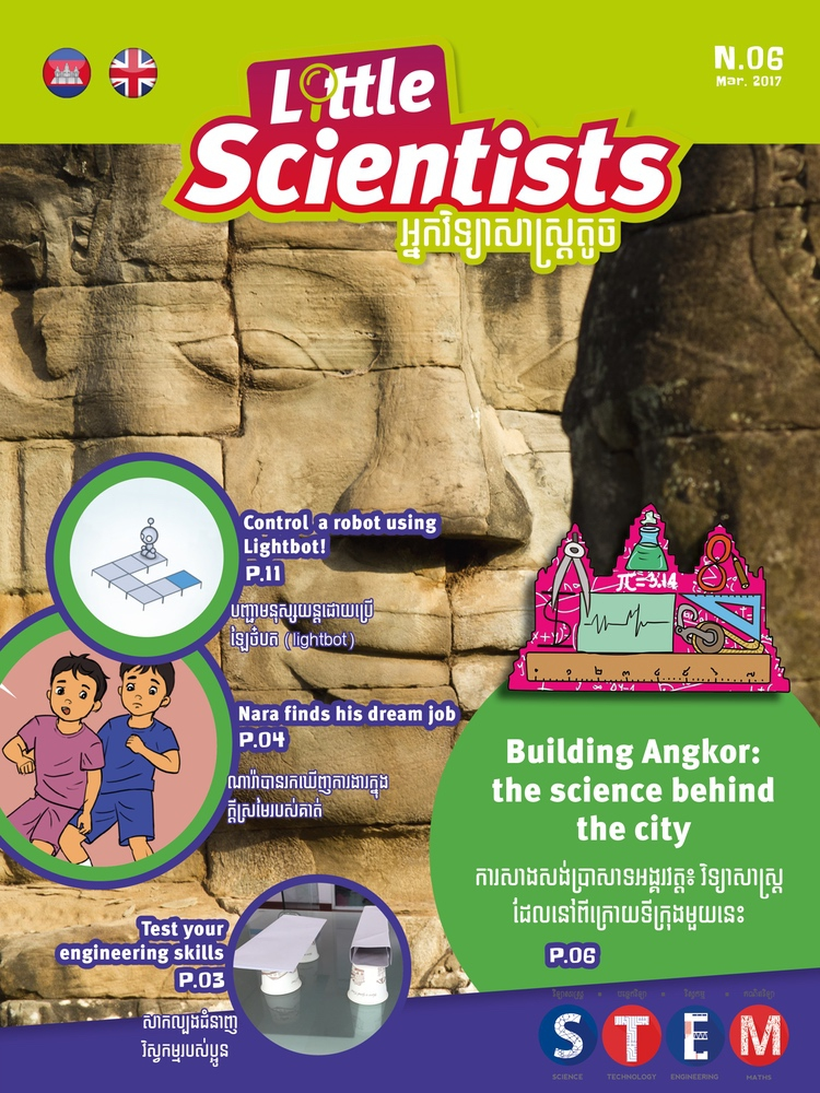 Nº 06 – Building Angkor: the science behind the city