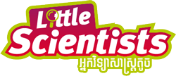 Little Scientists Magazine